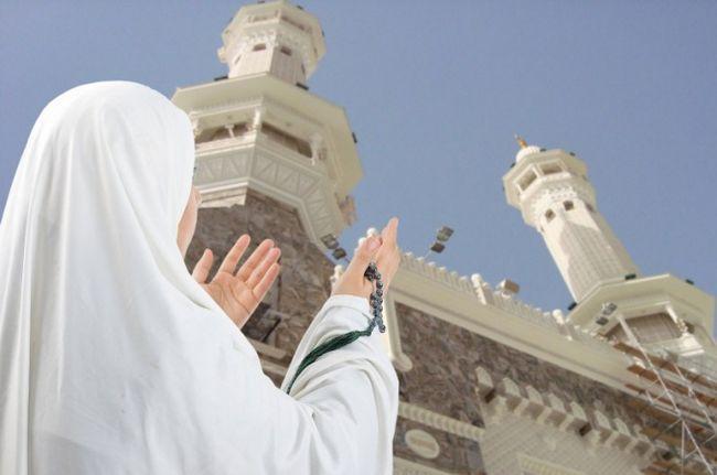 Які мусульманські свята існують