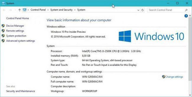 Налаштування windows 10 на максимальну продуктивність: покрокова інструкція