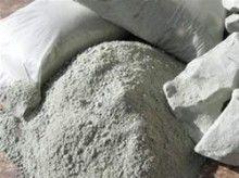 застосування блакитної глини