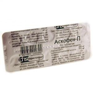 Аскофен-П інструкція із застосування