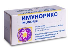 Імунорікс