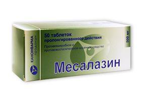 Месалазін