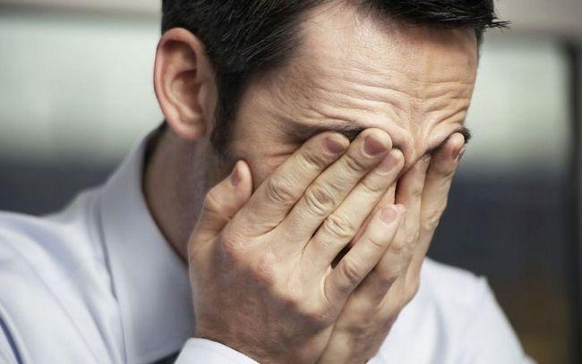 Чому у чоловіків з`являються болі в промежині?